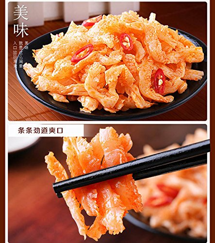 Qyz@ Chinese Leisure Snack Food:hunan Special Simao Spicy