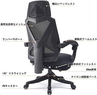 YEATION 椅子 オフィスチェア デスクチェア オットマン付き ハイバック パソコンチェア 約145°リクライニング 調節可能ランバーサポート 静音PUキャスター 通気性 高さ昇降 肉厚クッション ブラック