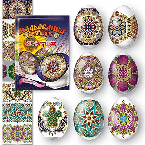Diximus Thermo Heat Shrink Sleeve Decoration Easter Egg Wraps Pysanka Pysanky ()