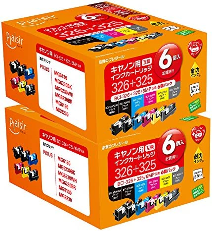 プレジール 互換インクカートリッジ CANON 6色セット(ブラック(顔料)・ブラック(染料)・シアン・マゼンタ・イエロー・グレー) 2個パック BCI-326+325/6MP PLE-CB3266P-2P