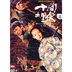 The film is set in 859 AD. The once great Tang Dynasty is now in decline. Numerous rebel groups have formed, the largest of which is the House of Flying Daggers, based in Feng Tian county. The Flying Daggers steal from the rich and give to th...