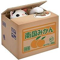 Para Yiyen Hırsız Kedi Kumbara Pilli Çocuk Oyuncağı