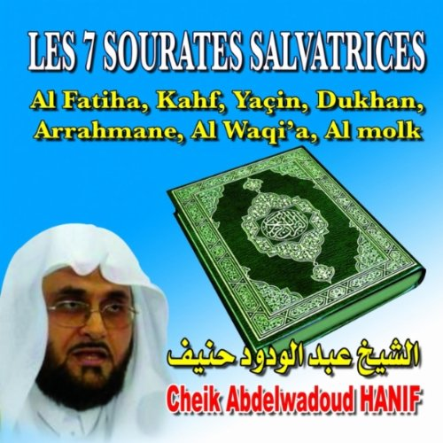 abdelwadoud hanif