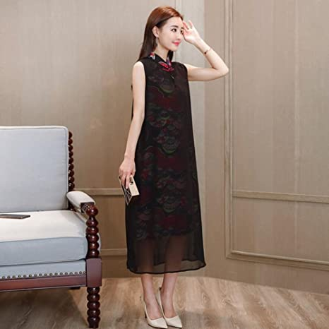 Amazon.com: yan Womens Dress Chinese Style Vintage Cheongsam Qipao Dress Flower Design Cocktail Wedding Party Dress Cocktail Party Daily Wearing New (Color ...