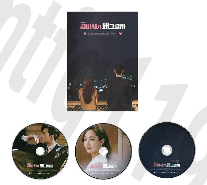 Ost キム いったい 秘書 は なぜ 韓国ドラマ『キム秘書はいったい、なぜ?』のあらすじ・キャスト・OSTなどを徹底解説!
