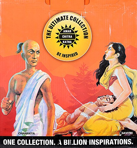 Amar Chitra Katha Ultimate Collection