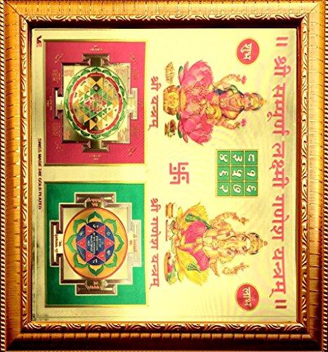 ADA Handicraft Lakshmi MATA & Ganesh Ji Photo Frame for Wall and Pooja/Poster for Pooja/Religious Framed Painting for Worship (35 X 25) cm (Best Photos Of Ganesh Ji)