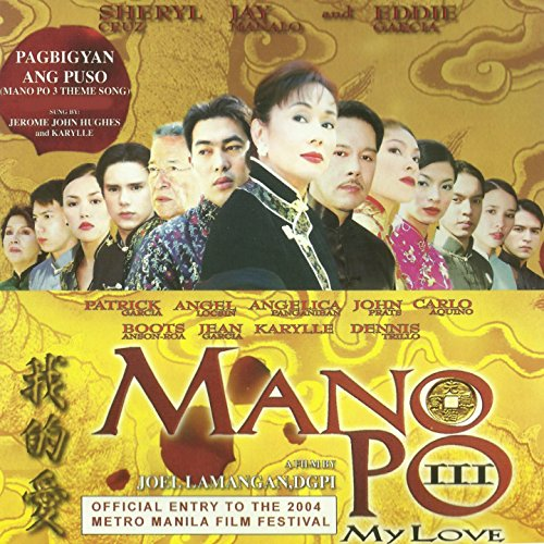 mano po iii original motion picture soundtrack by karylle noel