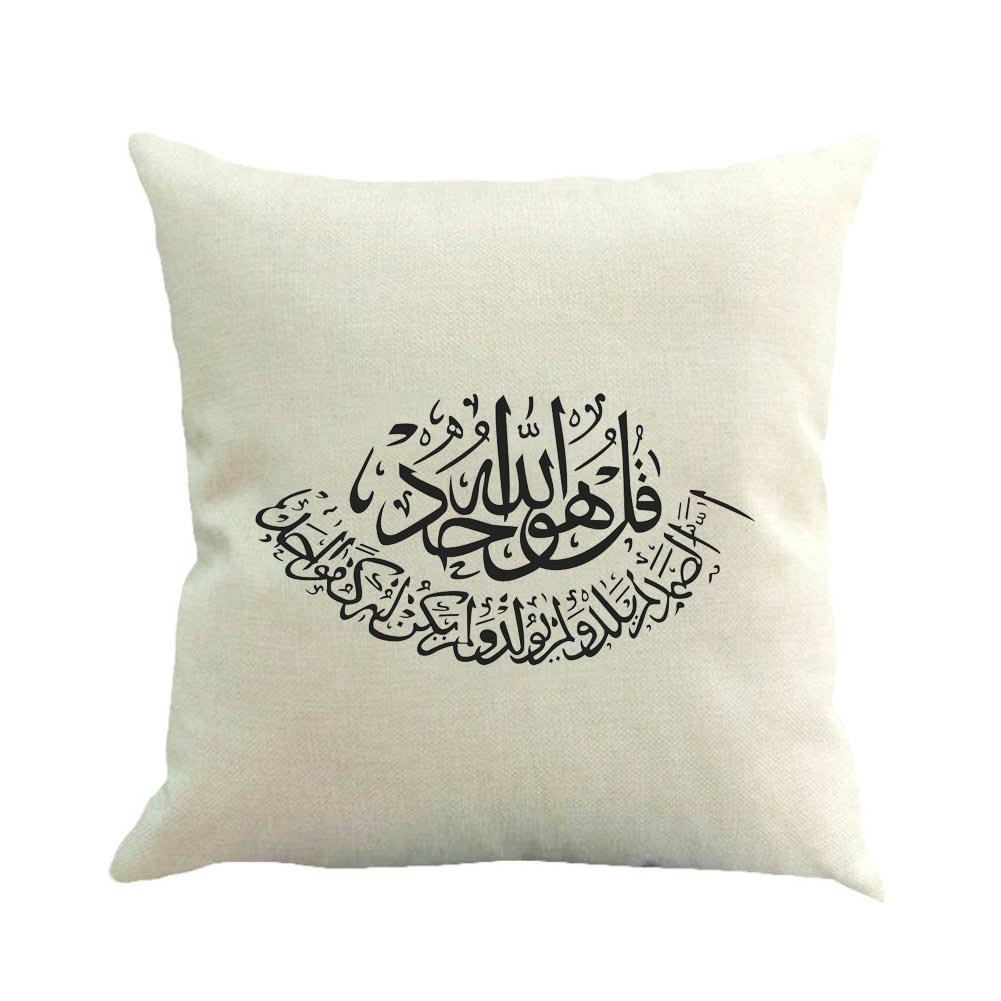 BIBITIME Pack of 4 PCS Pillows Cases Covers Couch Back Cushion Protectors Square 17.72 x 17.72 inches Islamic Art Muslim Style Decorative Pillowcases