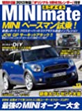 MINImate vol.13 新型MINIペースマン&JCW GP徹底試乗! (英和MOOK)
