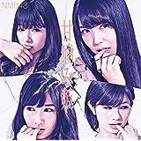 【Amazon.co.jp限定】甘噛み姫(通常盤Type-B)(DVD付)(オリジナル生写真Type-B用付)