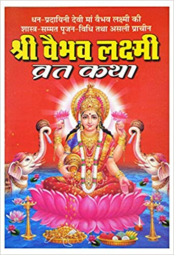 laxmi hindi movie 2014 full movie online