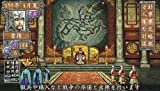 Sangokushi VIII (Koei the Best) [New Price Version] [Japan Import]