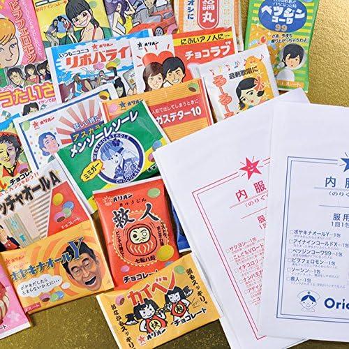 大阪発のパロディチョ…