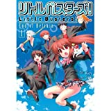 Little Busters! End of Refrain (1) (Dengeki Comics) (Japanese edition) ISBN-10:4048914359 [2013]