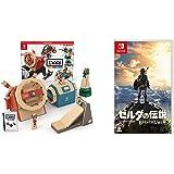 Nintendo Labo (ニンテンドー ラボ) Toy-Con 03: Drive Kit - Switch + ゼルダの伝説 ブレス オブ ザ ワイルド - Switch セット