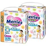 (跨境自营)(包税) Merries 花王 拉拉裤量贩装 大号学步裤L56片 (适合9-14kg)(2包,箱装)