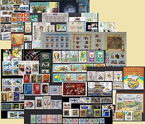 Ukraine stamp, 1992-2000 year, COMPLETE Full Set of Ukrainian stamps, blocks, mini sheets MNH