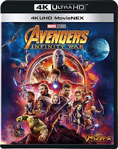 アベンジャーズ/インフィニティ・ウォー 4K UHD MovieNEX[4K ULTRA HD]の商品画像