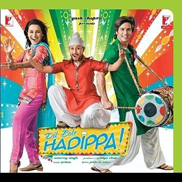 bhangra bistar dil bole hadippa free mp3