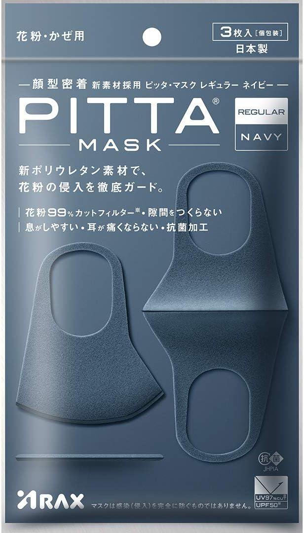 飛沫予防 ピッタマスク ピッタマスクはコロナウイルスを防げるの?ポリウレタン素材は花粉に有効! Aomameブログ