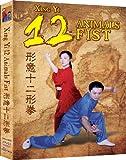 Xing Yi 12 Animals Fist