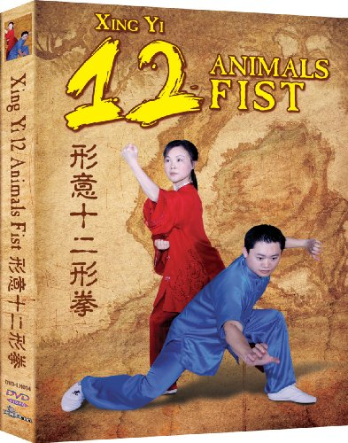 Xing Yi 12 Animals Fist