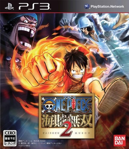 Ps3 One Piece Pirate Musou2 Treasure BOX (Bundled with Another Product Code That Battle Dress Costume Can Be Downloaded Luffy One Piece Film Z Inclusion Benefits