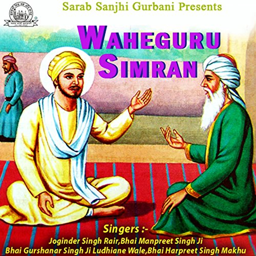 Waheguru Simran by Various artists on Amazon Music ...