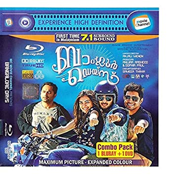 Amazon in: Buy Bangalore Days DVD, Blu-ray Online at Best