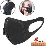 マスク 3D超立体 お洒落 繊維スポンジマスク 通気性 風邪 花粉症対策 PM2.5対応マスク 秋冬 防寒用品 水洗い可能 繰り返し使える 通勤 通学 4個入