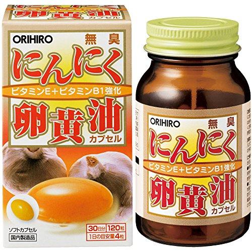 New odorless garlic egg yolk oil (120 tablets ) / Orihiro (supplement) (Supplement supplements garlic egg yolk)