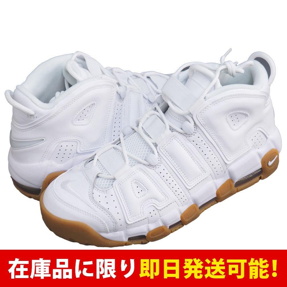 Nike(ナイキ) スコッティピッペン エアモアアップテンポ AIR MORE UPTEMPO 414962-103 (ホワイト) B07BKTNZQ9 US8(26cm)