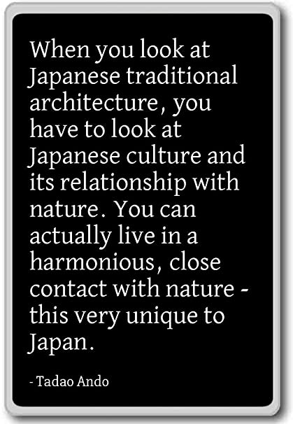 Amazon When You Look At Japanese Traditional Architectu