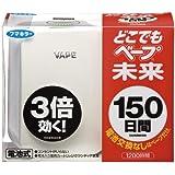 日本 VAPE 驱蚊器 未来150天 珍珠白 针对引起人不快的害虫用 机身+替换装 灭虫专用
