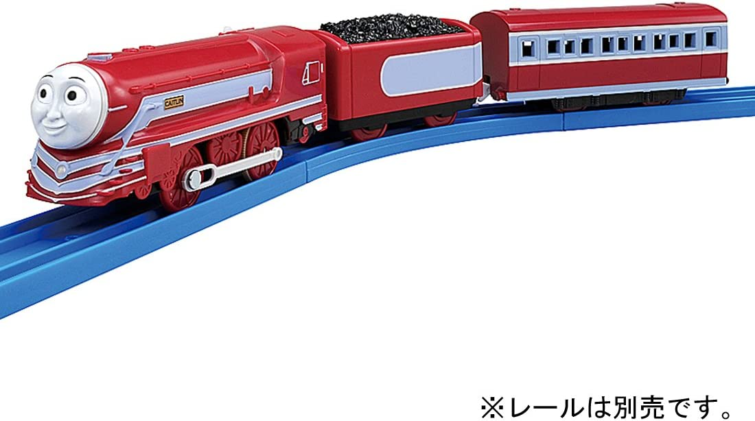Nouveau TOMY TOMICA Trackmaster Train Track-Railroad Crossing Japon