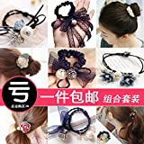 Flooding Short hair ring Peas Aprons Cotton Flax Korean Japanese and Korean fashion new leather headgear horsetail for women girl lady