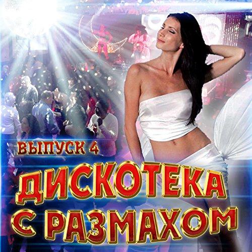(Bermuda (Solid Sky Remix) [Solid Beats Edit])