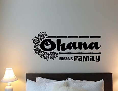 Ohana Means Family Wall Decal Lilo And Stitch Walt Disney Quote Floral  Inspirational Sayings Lettering Vinyl