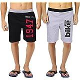 Hotfits Men's Cotton Shorts
