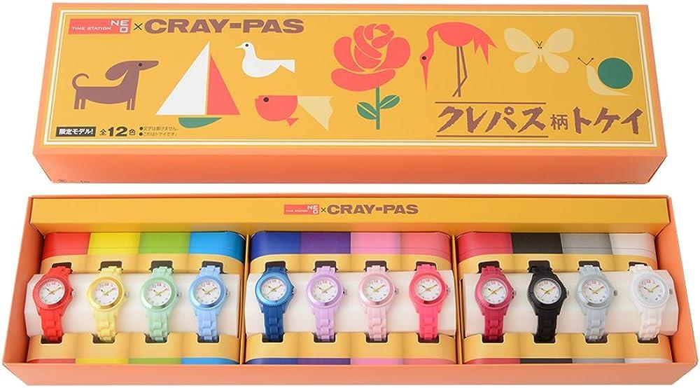 CRAY-PAS クレパス柄腕時計 12本コンプリートセット 限定BOX付 NTC-01-ALL