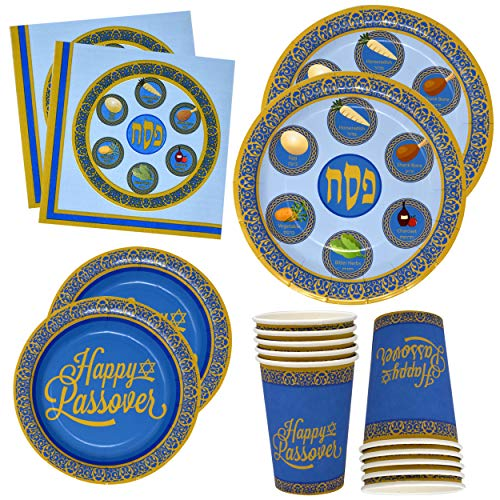 Heritage Luncheon Plate - Gift Boutique Passover Disposable Paper Tableware Set 24 9