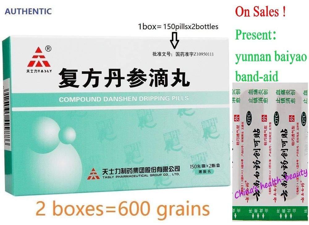2Danshen Dropping Pill 300grains Supplement Help Blood Circulation Relieve天士力丹参