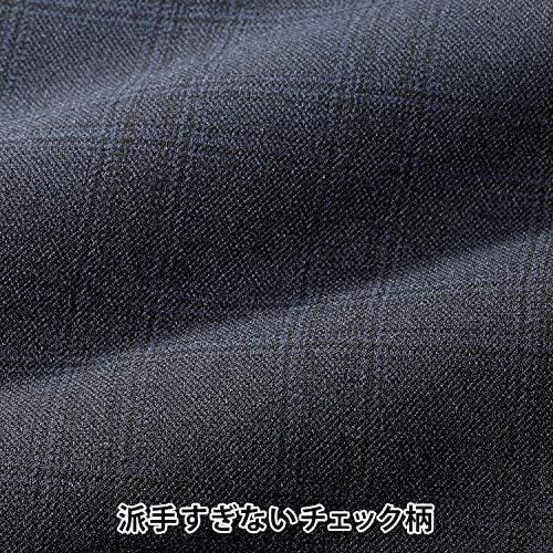 スラックス 裾上げ済 アジャスター 裏起毛 チェック メンズ 2色組