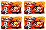 4 Packages TOM YUM Shrimp Flavour Instant Noodles, Net. Wt. 60 G X 10, Thai Best Seller [Favorite Thai Food], Product of Thailand