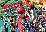 (TV picture book 1540 Super Sentai series of V Kodansha) Tokumei Sentai Go-Busters seal Encyclopedia (2012) ISBN: 4063445402 [Japanese Import]