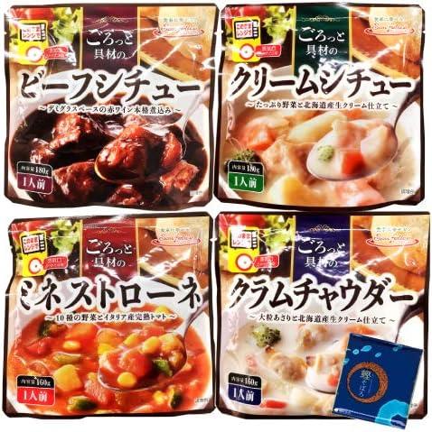 Amazon サンフーズ レンジで 簡単 シチュー スープ 4種類 20食 小袋鰹ふりかけ1袋 セット レトルト食品 常温保存 ノーブランド品 シチュー 通販