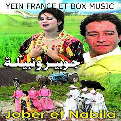 jober et nabila mp3