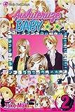 Aishiteruze Baby, Vol. 2: v. 2 (Aishiteruze Baby ★★)
