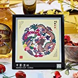 MingBo Chinese Paper Cutting Art, Displays Chinese Style of Decorative Ornaments for Crafts, Tourist Souvenirs Small Gift(Dragon&Phoenix)